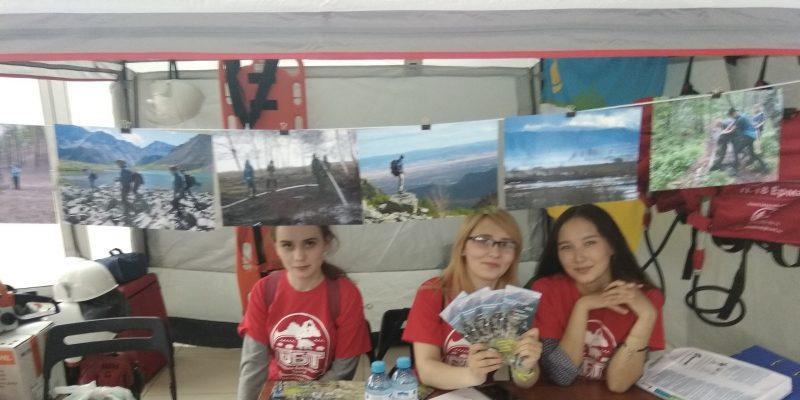«Baikal Travel Mart — 2018»