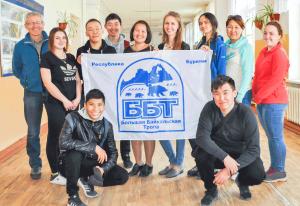 GBT Buryatia
