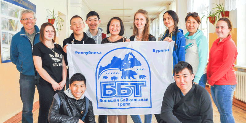 GBT – Buryatia Crew Leader Courses . May 26, 27, 2018